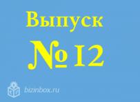 Теперь все landing page по 490 рублей!