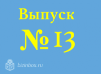 Настроим Яндекс Директ под ваш лендинг