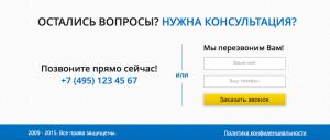 Landing page Грузоперевозки